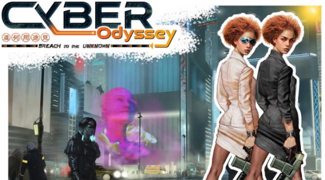 Cyber Odyssey: le nouveau projet de The Red Joker